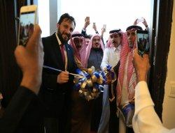 Karmod Ksa Saudiarabien Showroom